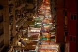 Asia;awning;awnings;China;cities;city;commerce;commercial;dark;dusk;evening;H.K.;HK;Hong-Kong;Hong-Kong-Special-Administrative-Region-of-the-Peoples-Republic;Jordan;Kowloon;Kowloon-Peninsula;light;lighting;lights;market;market-place;market-stall;market-stalls;market_place;marketplace;marketplaces;markets;night;night-time;night_time;Peoples-Republic-of-China;retail;retailer;retailers;shop;shopping;shops;souvenir;souvenir-market;Souvenir-Markets;souvenirs;stall;stalls;steet-scene;street-market;street-markets;street-scenes;Temple-Street;Temple-Street-Market;Temple-Street-Markets;Temple-Street-Night-Market;Temple-Street-Night-Markets;tourism;tourist-market;tourist-markets;twilight;Yau-Ma-Tei