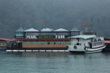 aqua-farm;aqua-farming;aquafarms;aqufarm;Asia;boat;boats;cruise-boat;cruise-boats;cruising;fog;foggy;fogs;Ha-Long-Bay;Halong-Bay;Halong-Bay-Pearl-Farm;mist;mists;misty;North-Vietnam;Northern-Vietnam;pearl-farm;pearl-farms;Qung-Ninh-Province;Quang-Ninh-Province;South-East-Asia;Southeast-Asia;tour-boat;tour-boats;tourism;tourist;tourist-boat;tourist-boats;tourists;travel-destination;UN-world-heritage-area;UN-world-heritage-site;UNESCO-World-Heritage-area;UNESCO-World-Heritage-Site;united-nations-world-heritage-area;united-nations-world-heritage-site;Vnh-H-Long;Vietnam;Vietnamese;world-heritage;world-heritage-area;world-heritage-areas;World-Heritage-Park;World-Heritage-site;World-Heritage-Sites