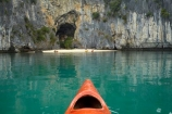 adventure;adventure-tourism;Asia;boat;boats;canoe;canoeing;canoes;Ha-Long-Bay;Halong-Bay;karst-landscape;kayak;kayaker;kayakers;kayaking;kayaks;limestone-karsts;North-Vietnam;Northern-Vietnam;paddle;paddler;paddlers;paddling;people;person;Qung-Ninh-Province;Quang-Ninh-Province;sea-kayak;sea-kayaker;sea-kayakers;sea-kayaking;sea-kayaks;South-East-Asia;Southeast-Asia;tourism;tourist;tourists;UN-world-heritage-area;UN-world-heritage-site;UNESCO-World-Heritage-area;UNESCO-World-Heritage-Site;united-nations-world-heritage-area;united-nations-world-heritage-site;Vnh-H-Long;vacation;vacations;Vietnam;Vietnamese;water;world-heritage;world-heritage-area;world-heritage-areas;World-Heritage-Park;World-Heritage-site;World-Heritage-Sites