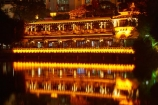 Asia;Asian;calm;dark;dusk;evening;H-Guom;H-Hoàn-Kim;Hanoi;Hoan-Kiem-Lake;lake;Lake-of-the-Restored-Sword;Lake-of-the-Returned-Sword;lakes;light;lighting;lights;night;night-time;night_time;placid;quiet;reflected;reflection;reflections;serene;smooth;South-East-Asia;Southeast-Asia;still;Sword-Lake;tranquil;twilight;Vietnam;Vietnamese;water