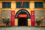 archway;Asia;Asian;cell-block;cell-blocks;door;entrance;gaol;gaols;Hanoi;Hanoi-Gaol;Hanoi-Hilton;Hanoi-Jail;Hanoi-Prison;Hoa-Lo-Prison;Hoa-Lo-Prison-Museum;imprison;imprisoned;jail;jailhouse;jails;Maison-Centrale;museum;museums;penitentiaries;penitentiary;prison;prison-cell;prison-cells;prisons;South-East-Asia;Southeast-Asia;Vietnam;Vietnamese