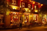 Asia;building;buildings;Central-Sea-region;dark;dusk;evening;Hi-An;heritage;historic;historic-building;historic-buildings;historical;historical-building;historical-buildings;history;Hoi-An;Hoi-An-Old-Town;Hoian;Indochina;light;lighting;lights;Lowland-Restaurant;night;night-time;night_time;old;old-town;restaurant;restaurants;South-East-Asia;Southeast-Asia;street;street-scene;street-scenes;streets;tradition;traditional;twilight;UN-world-heritage-area;UN-world-heritage-site;UNESCO-World-Heritage-area;UNESCO-World-Heritage-Site;united-nations-world-heritage-area;united-nations-world-heritage-site;Vietnam;Vietnamese;world-heritage;world-heritage-area;world-heritage-areas;World-Heritage-Park;World-Heritage-site;World-Heritage-Sites;Yung-Dat-Thap-_-Lowland-Restaurant;Yung-Dat-Thap-Restaurant