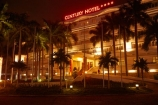 accommodation;Century-Hotel;Century-Riverside-Hotel;dark;dusk;evening;hotel;hotels;Hu;Hue;light;lighting;lights;night;night-time;night_time;North-Central-Coast;Tha-Thiên_Hu-Province;Thua-Thien_Hue-Province;tourism;twilight;Vietnam;Vietnamese;Asia