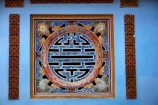 decorative-window;decorative-windows;Detail;heritage;historic;historic-place;historic-places;historical;historical-place;historical-places;history;Hu;Hue;Hue-Citadel;Hue-Imperial-Citadel;Imperial-Citadel-of-Hue;Imperial-City;Imperial-Enclosure;Kinh-Thanh;North-Central-Coast;old;Tha-Thiên_Hu-Province;The-Citadel;Thua-Thien_Hue-Province;tradition;traditional;UN-world-heritage-area;UN-world-heritage-site;UNESCO-World-Heritage-area;UNESCO-World-Heritage-Site;united-nations-world-heritage-area;united-nations-world-heritage-site;Vietnam;Vietnamese;window;windows;world-heritage;world-heritage-area;world-heritage-areas;World-Heritage-Park;World-Heritage-site;World-Heritage-Sites;Asia