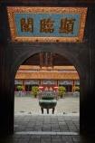 9-Dynastic-Urns;dynatsic-urn;dynsatic-urns;heritage;Hien-Lam-Pavillion;historic;historic-place;historic-places;historical;historical-place;historical-places;history;Hu;Hue;Hue-Citadel;Hue-Imperial-Citadel;Imperial-Citadel-of-Hue;Imperial-City;Imperial-Enclosure;Kinh-Thanh;Nine-Dynastic-Urns;North-Central-Coast;old;Th-T-Miu-chính-din;Tha-Thiên_Hu-Province;Thai-To-Mieu-Temple-Complex;The-Citadel;The-Mieu;The-To-Mieu;three-legged-urn;three_legged-urns;Thua-Thien_Hue-Province;To-Mieu;To-Mieu-Temple;To-Mieu-Temple-Complex;tradition;traditional;UN-world-heritage-area;UN-world-heritage-site;UNESCO-World-Heritage-area;UNESCO-World-Heritage-Site;united-nations-world-heritage-area;united-nations-world-heritage-site;urn;urns;Vietnam;Vietnamese;world-heritage;world-heritage-area;world-heritage-areas;World-Heritage-Park;World-Heritage-site;World-Heritage-Sites;Asia