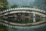 Asia;bridge;bridges;foot-bridge;foot-bridges;footbridge;footbridges;Ngo-Dong-River;Ninh-Binh;Ninh-Bình-province;Ninh-Hai;Northern-Vietnam;pedestrian-bridge;pedestrian-bridges;reflection;river;rivers;South-East-Asia;Southeast-Asia;Tam-Coc;Tan-Coc;Three-Caves;Trang-An-Lanscape-Complex;Trang-An-World-Heritage-Site;UN-world-heritage-area;UN-world-heritage-site;UNESCO-World-Heritage-area;UNESCO-World-Heritage-Site;united-nations-world-heritage-area;united-nations-world-heritage-site;Van-Lam-Village;Vietnam;Vietnamese;water;world-heritage;world-heritage-area;world-heritage-areas;World-Heritage-Park;World-Heritage-site;World-Heritage-Sites
