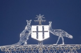 A.C.T.;ACT;architecture;Australia;Australian-Capital-Territory;Australian-Coat-of-Arms;building;buildings;Canberra;capital;Capital-Hill;capitals;Coat-of-Arms;Emu;federal-government;government;house-of-parliament;houses-of-parliament;Kangaroo;New-Parliament-House;Parliament;Parliament-Building;Parliament-House;seat-of-government