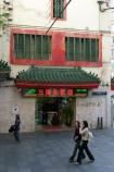china;chinese;asian;asia;pedestrian;pedestrians;shop;shops;shopping