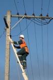 amp;amps;current;danger;dangerous;electric;electrical;electrician;electricians;electricity;energy;hard-hat;hard-hats;hardhat;hardhats;helmet;high-high-up;industrial;industry;ladder;ladders;lineman;linemen;Linesman;linesmen;pole;poles;post;posts;power;power-line;power-lines;power-pole;power-poles;power-wire;Power-Wires;safety;shock;skilled-worker;volt;voltage;volts;work;worker;workers;working