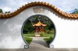 Chinese-Garden;Chinese-Gardens;Chinese-Pagoda;Chinese-Pagodas;Kunming-Garden;Kunming-Gardens;Moon-Gate;N.I.;N.Z.;New-Plymouth;New-Zealand;NI;North-Island;NZ;pagoda;pagodas;pavilion;pavilions;Pukekura-Park;Spring-Wind-Pavilion;Taranaki;Traditional-Chinese-Pagoda;Traditional-Chinese-Pagodas;Traditional-Pagoda;Traditional-Pagodas