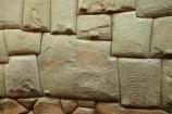 12-Angle-Stone;12-Angled-Stone;12-sided-stone;12_Angle-Stone;12_Angled-Stone;12_sided-stone;block;blocks;building;buildings;Calle-Hatunrumiyoc;craftsmanship;Cusco;Cuzco;Hatunrumiyoc;heritage;historic;historic-building;historic-buildings;historical;historical-building;historical-buildings;history;Inca-craftsmanship;Inca-masonry;inca-stone-wall;Inca-Stonework;Latin-America;masonry;old;Peru;Piedra-de-los-12-ángulos;Republic-of-Peru;rock-wall;South-America;Sth-America;stone-block;stone-blocks;stone-building;stone-buildings;stone-masonry;stone-wall;stone-walls;tradition;traditional;Twelve-Angle-Stone;Twelve-Angled-Stone;twelve-sided-stone;UN-world-heritage-area;UN-world-heritage-site;UNESCO-World-Heritage-area;UNESCO-World-Heritage-Site;united-nations-world-heritage-area;united-nations-world-heritage-site;world-heritage;world-heritage-area;world-heritage-areas;World-Heritage-Park;World-Heritage-site;World-Heritage-Sites