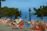 art;art-work;art-works;curve;curves;curvy;Latin-America;Lima;Love-Park;Miraflores;mosaic;mosaic-wall;mosaics;Pacific-Ocean;Park-del-Amor;Park-of-Love;Peru;public-art;public-art-work;public-art-works;public-sculpture;public-sculptures;Republic-of-Peru;sculpture;sculptures;South-America;statue;statues;Sth-America;wall;walls