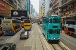 Asia;building;buildings;Causeway-Bay;China;cities;city;commerce;commercial;ding-ding-tram;double-decker-tram;double-decker-trams;double_deck-tram;double_deck-trams;double_decker-tram;double_decker-trams;down_town;downtown;H.K.;Hennessy-Rd;Hennessy-Road;HK;Hong-Kong;Hong-Kong-Island;Hong-Kong-Special-Administrative-Region-of-the-Peoples-Republic;Hong-Kong-Tramways;Peoples-Republic-of-China;public-transport;public-transportation;rail;rails;retail;retail-store;retailer;retailers;road;roads;roadway;shop;shopper;shoppers;shopping;shops;store;stores;street;street-car;street-cars;street-scene;street-scenes;street_car;street_cars;streetcar;streetcars;streets;traffic;tram;tram-car;tram-cars;tram_car;tram_cars;tram_way;tram_ways;tramcar;tramcars;trams;tramway;tramways;transport;transportation;trolley;trolleys