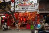 alley;alleys;alleyway;alleyways;Asia;back-street;back-streets;backstreet;backstreets;bike;bikes;boutique;boutiques;building;buildings;commerce;commercial;Hanoi;Hanoi-Old-Quarter;lamp;lamps;lane;lanes;laneway;laneways;lantern;lanterns;motorbike;motorbikes;motorcycle;motorcycles;motorscooter;motorscooters;Old-Quarter;people;person;retail;retail-store;retailer;retailers;scooter;scooters;shop;shopping;shops;South-East-Asia;Southeast-Asia;step_through;step_throughs;store;stores;street;street-scene;street-scenes;streets;veranda;verandah;verandahs;Vietnam;Vietnamese