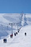 alp;alpine;alpine-resort;alpine-resorts;alpne;alps;altitude;Canterbury;cold;freeze;freezing;high-altitude;Mackenzie-Country;mount;mountain;mountainous;mountains;mountainside;mt;mt.;N.Z.;New-Zealand;NZ;people;person;recreation;Round-Hill-Ski-Area;Round-Hill-Ski-Field;Roundhill-Ski-Area;Roundhill-Ski-Field;S.I.;season;seasonal;seasons;SI;ski;ski-area;ski-areas;ski-field;ski-fields;ski-lift;ski-lifts;ski-resort;ski-resorts;ski-slope;ski-slopes;ski_lift;ski_lifts;skier;skiers;skifield;skifields;skiing;skilift;skilifts;slope;slopes;snow;snow-capped;snow-sport;snow-sports;snowy;South-Canterbury;South-Is;South-Island;southern-alps;T-Bar;T-Bars;T_Bar;T_Bars;Tekapo-Ski-Area;Tekapo-Ski-Field;Two-Thumb-Range;white;winter;winter-resort;winter-resorts;winter-sport;winter-sports;wintery