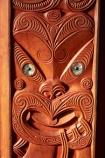 Arawa-Tribe;Bay-of-Plenty-Region;building;carving;carvings;christian;christianity;church;churches;clear;faith;heritage;historic;historic-building;historic-buildings;historical;historical-building;historical-buildings;history;Maori-carving;Maori-carvings;maori-church;N.I.;N.Z.;New-Zealand;NI;North-Is;North-Is.;North-Island;Nth-Is;NZ;old;ornate;place-of-worship;places-of-worship;religion;religions;religious;Rotorua;Saint-Faiths-Church;Saint-Faiths-Church;St-Faiths-Church;St-Faiths-Church;St.-Faiths-Church;St.-Faiths-Church;tradition;traditional;wood-carving;wood-carvings